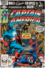 """CAPTAIN AMERICA"" #265 MIKE ZECK COMIC COVER ORIGINAL ART FEATURING SPIDER-MAN & NICK FURY."