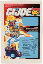 G.I. JOE SNOW SERPENT BLANK BACKED HAND CUT PROOF CARD.