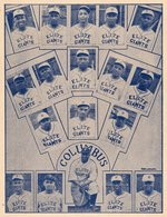 HISTORIC 1935 NEGRO LEAGUE BASEBALL BROADSIDE PICTURING 15 HALL OF FAME MEMBERS.