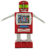 """SPACE EXPLORER"" BOXED BATTERY-OPERATED ROBOT (COLOR VARIETY)."