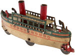 STEAMSHIP PENNY TOY.